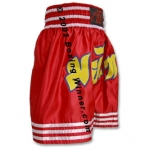 Muay Thai Shorts Side View